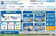 J10、日本住宅保証検査機構
